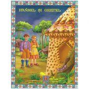 Hansel si Gretel ( Editura: Astro ISBN 978-606-8148-37-3 )