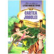 Cartea Junglei. Stiu sa citesc cu litere mari de tipar! ( Editura: Aramis, Autor: Rudyard Kipling ISBN 978-606-009-042-7)