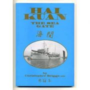 'Hai Kuan': The Sea Gate (Editura: Lane Publishers/Books Outlet, Autor: Christopher Briggs ISBN 9781897666364 )