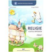 Religie Cultul Ortodox. Manual pentru clasa I (Editura: Didactica si Pedagogica, Autor(i): Sorina Ciuca, Dragos Ionita ISBN 9786063112706)