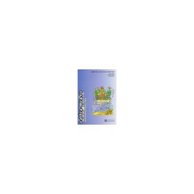 Geografie. Manual pentru cl a V I I I-a