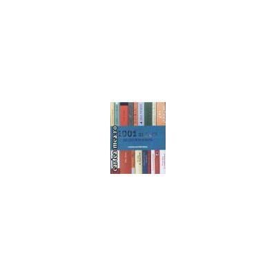 1001 carti de citit intr-o viata(editura Rao, autor:Peter Boxall isbn:978-973-717-173-)