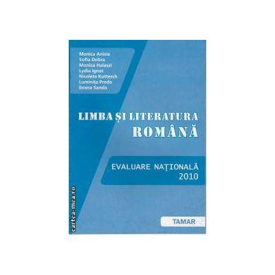 Limba si Literatura Romana Evaluare Nationala 2010