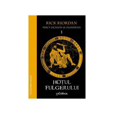 Percy Jackson şi Olimpienii vol 1: Hoţul fulgerului ( editura: Arthur, autor: Rick Riordan, ISBN 9786068044422 )