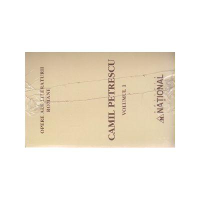 Ediție integrală Camil Petrescu (10 Volume)